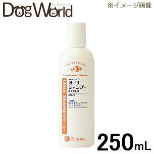 日本全薬工業 オーツシャンプー エクストラ