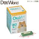 日本全薬工業 オーラベット XS 14個入り 【犬用デンタルガム】 05P03Dec16