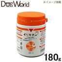 日本全薬工業 犬猫用栄養補助食品 イパキチン 180g