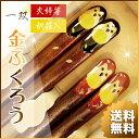 ブランド ふくろう プレゼント 引き出物 chopsticks