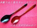 スプーン プレゼント chopsticks