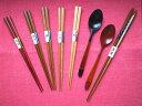 【福袋 木製品】お箸と木製カレースプーン お正月 箸 スプーン セット 普段使いお箸 chopsticks 筷子