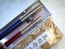 夫婦箸 湖愁 紙箱入 プレゼント 孫 敬老の日 金婚式 銀婚式 定年 退職 祝い 内祝い 敬老会 記