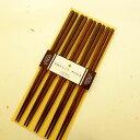 【食洗機対応 箸】木製 素材まるごと 木のお箸 5膳セット ...