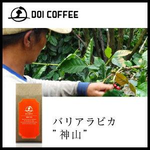バリアラビカ コーヒー レギュラー