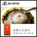 ブルマンミックス コーヒー レギュラー プチギフト ドリップ プレゼント