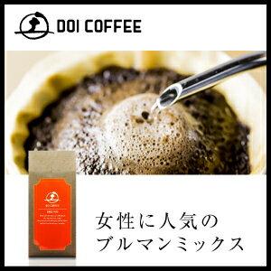 ブルマンミックス コーヒー レギュラー