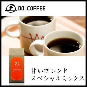 ブレンド スペシャル ミックス コーヒー レギュラー