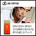 ブレンド コーヒー レギュラー ドイコー