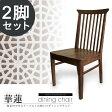【着後レビューでQUOカードプレゼント】【送料無料】椅子 ウォールナット ダイニングチェア 2脚セット JUNO(ジュノ)W460木製 ウレタン塗装