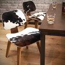 納期6ヶ月世界的知名度を誇る名作デザイナーズ家具