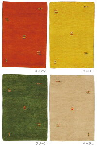 �ץ졼�٥��ethnicchic�ۥ����˥å����å��饰����ɥ����45×75cm[4971-600]