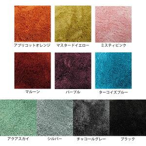 �������ȥ�ޥ�����ե����С��ۥåȥ����ڥå��б������å���֥������륷�㥮���ѥ���饰�ޥå�MS-30150×100cm