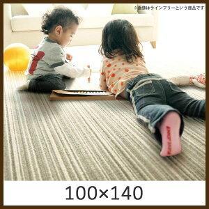 スミノエFunctionRugファンクションラグCHEMIFREEケミフリーWAFFLEFREE[ワッフルフリー]100×140cm