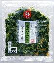 味みぶ菜 FP 京漬物(土井志ば漬本舗)
