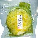 春キャベツ 柚子仕立て