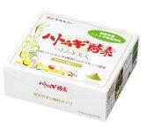 ハトムギ酵素 150g 【2.5g×60包】 2箱セット