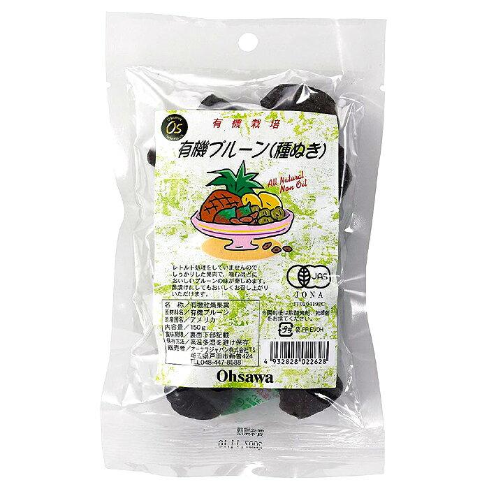 有機プルーン(種ぬき)