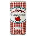 りんごジュース(缶)
