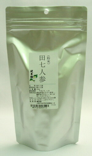 Entering 180 g of seven (でんしち) field carrot powder (den Shichi)