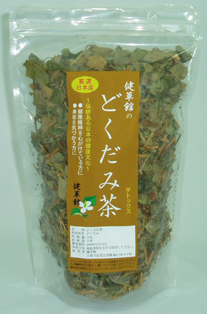 Dokudami tea (houttuynia cordata tea) Japan production