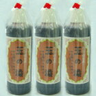 【】飲む柿の渋(柿のしぶ) 『玉の渋』 300ml 3本セット 【smtb-tk】