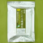 It is 02P25Jun09 with three bags of stinking noxious weed (stinking noxious weed) health tea sets