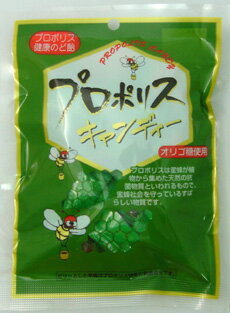 High unit propolis candy 100 g 10