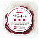 全国お取り寄せグルメ奈良食品全体No.10