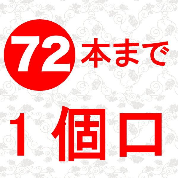 【ノンアルコール】サントリー のんある気分 ソ...の紹介画像2