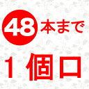【ノンアルコール】サントリー オールフリー 350ml缶(1ケース/24缶入り)