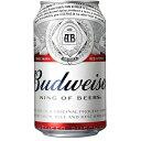 【海外ビール】バドワイザー355ml缶(1ケース/24本入り)【正規品 Budwaiser ビール 世界80か国 ビーチウッド製法 バド 】