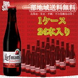 【】【比利时啤酒】leaf man 250ml瓶【1情况/24个】【水果啤酒】【发泡酒】[【】【ベルギービール】リーフマン 250ml瓶【1ケース/24本】【フルーツビール】【発泡酒】]