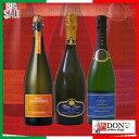 【送料無料】イタリア スパークリング ワイン 750ml 3本セット│ワインセット