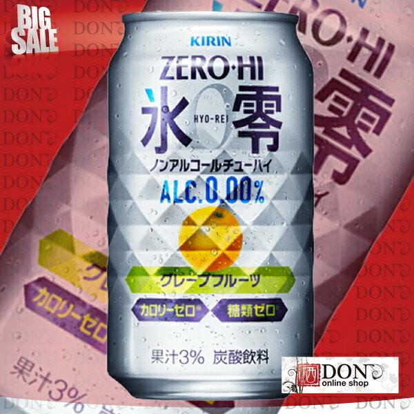 【ノンアルコール】NEW キリン ZERO HI...の商品画像
