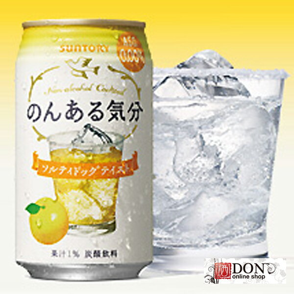 【ノンアルコール】サントリー のんある気分 ソル...の商品画像