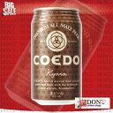 【地ビール】コエド 伽羅 Kyara 缶 350ml 24缶セット