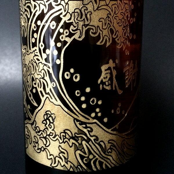 【オリジナル彫刻】 霧島酒造 黒霧島 900m...の紹介画像2
