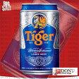 【海外ビール】タイガー 330ml缶(1ケース/24本)【シンガポール ビール】