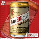 【海外ビール】サンミゲール 330ml缶(1ケース/24本)【フィリピン ビール】