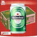 ハイネケン Heineken 350ml 缶(1ケース/24缶入り)2ケースまで1個口