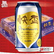 快盃 プレミアム 350ml缶(1ケース/24本)【韓国 ビール】