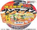 凄麺 横浜発祥サンマーメン(五代目) 12個入 カ