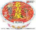 凄麺 名古屋台湾ラーメン(二代目) 12個入 カップめん カップラーメン ご当地ラーメン ヤマダイ