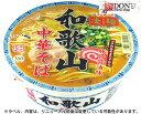 凄麺 和歌山中華そば 12個入 カップめん カップラーメン ご当地ラーメン ヤマダイ