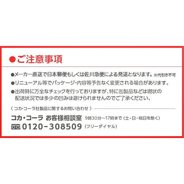 【送料無料】 い・ろ・は・す みかん(日向夏&...の紹介画像2