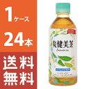 【送料無料】 爽健美茶 300mlPET  1ケース 24本 セット 【コカ・コーラ / 代引き不可】