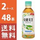 【送料無料】 爽健美茶 300mlPET  2ケース 48本 セット 【コカ・コーラ / 代引き不可】