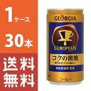 【送料無料】 ジョージアヨーロピアンコクの微糖 185g缶 1ケース 30本セット 【コカ・コーラ / 代引き不可】