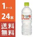 【送料無料】 い・ろ・は・す もも 555mlPET 1ケース 24本 セット 【コカ・コーラ / 代引き不可】